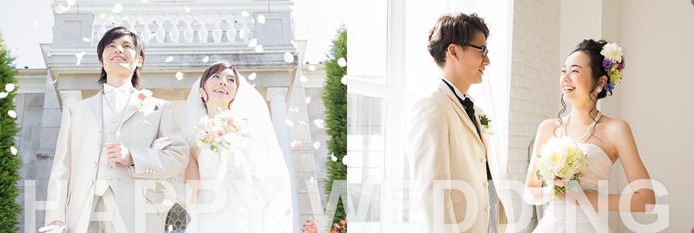 HAPPY WEDDINGイメージ